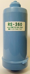 cartridge_rs360.jpg