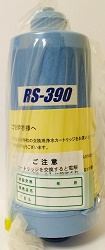 cartridge_rs390.jpg