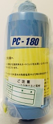 cartridge_pc180.jpg