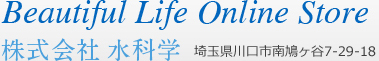 Beautiful Life Online Store